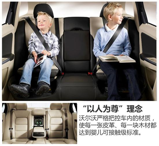 In addition to talking about child restraint seats should also pay attention to what